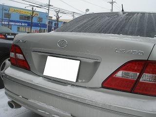 20090216-03.jpg