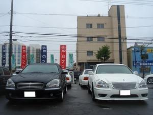 20091101-05.jpg
