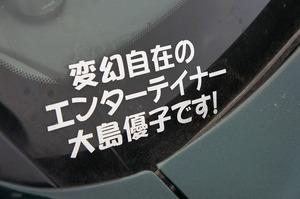 20110305-03.jpg