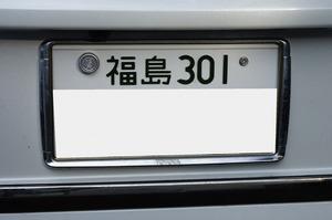 20140822-09.jpg