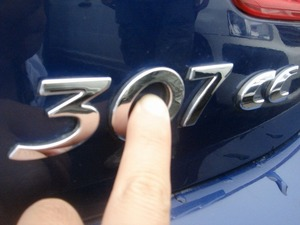 20090730-02.jpg
