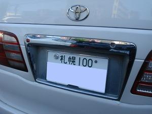 20090805-01.jpg