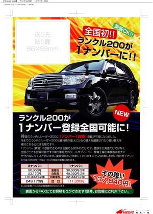 20101010-01.jpg