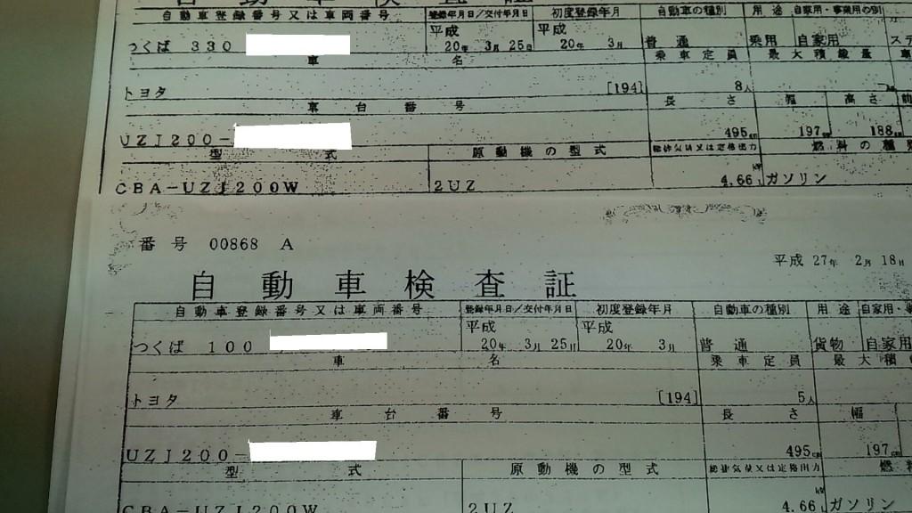 CM150219-125134002[1]